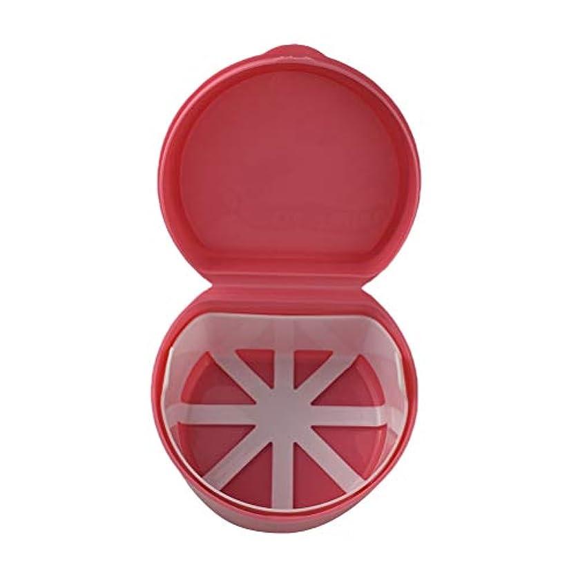 先生快適鉛ROSENICE プラスチックの偽の歯バスボックスリテーナーマウスガードストレージコンテナホルダー(ピンク)