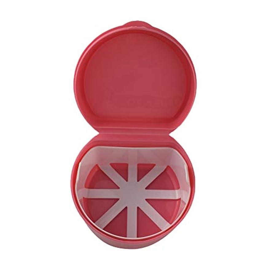 研磨買収を除くROSENICE プラスチックの偽の歯バスボックスリテーナーマウスガードストレージコンテナホルダー(ピンク)