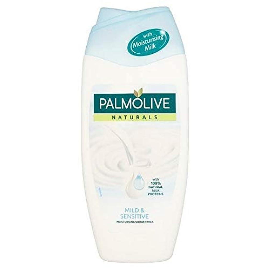 長老トラクターほのか[Palmolive ] パルモライブナチュラル敏感肌シャワージェルクリーム250ミリリットル - Palmolive Naturals Sensitive Skin Shower Gel Cream 250ml [並行輸入品]
