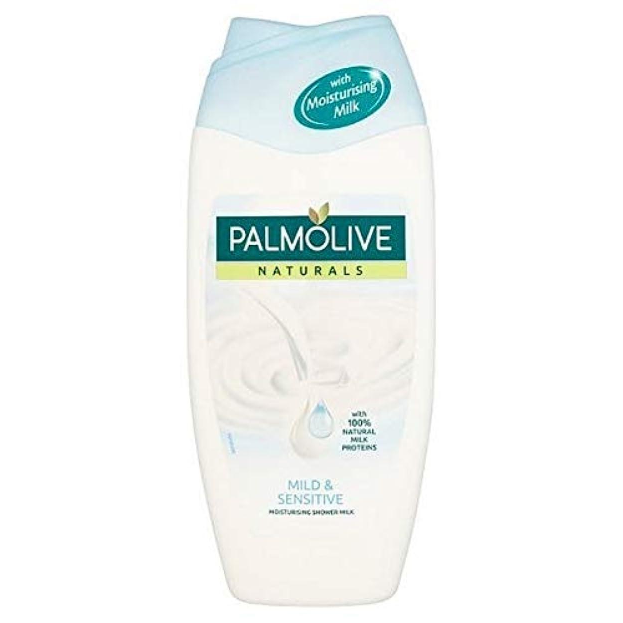 礼儀エコー不純[Palmolive ] パルモライブナチュラル敏感肌シャワージェルクリーム250ミリリットル - Palmolive Naturals Sensitive Skin Shower Gel Cream 250ml [並行輸入品]