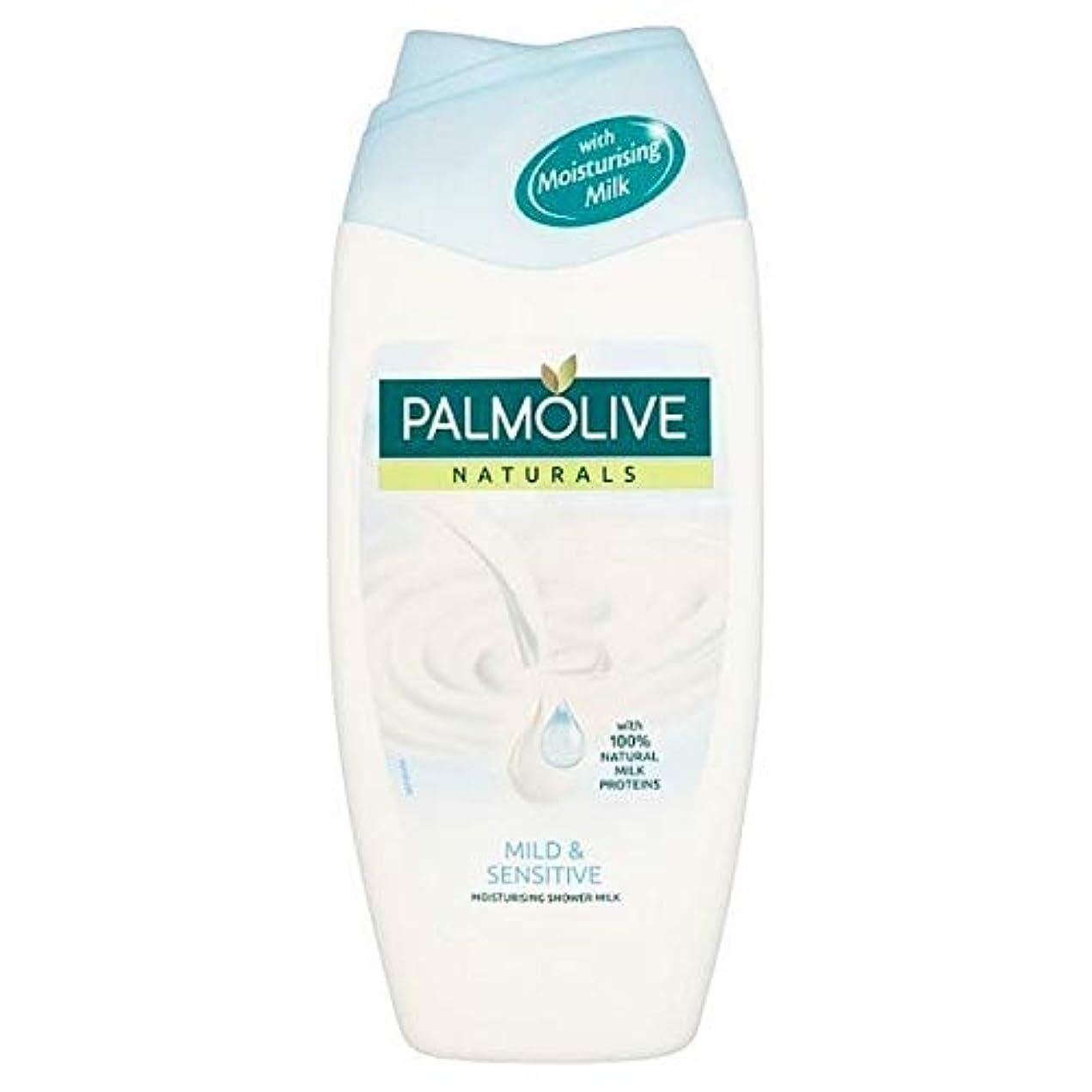 刈る眼破壊する[Palmolive ] パルモライブナチュラル敏感肌シャワージェルクリーム250ミリリットル - Palmolive Naturals Sensitive Skin Shower Gel Cream 250ml [並行輸入品]