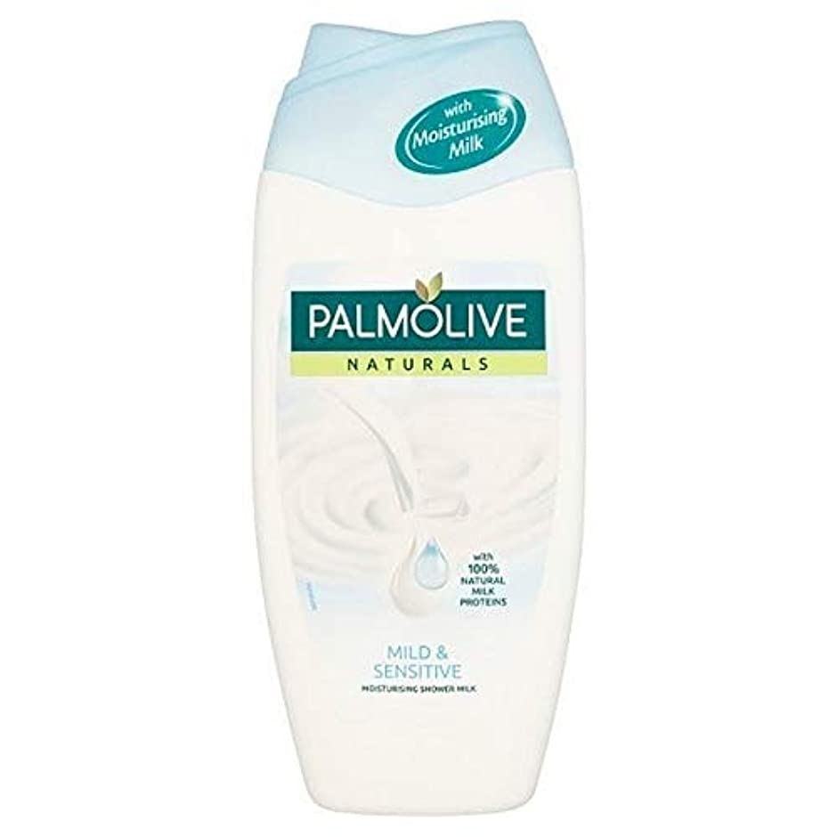 間洋服ペット[Palmolive ] パルモライブナチュラル敏感肌シャワージェルクリーム250ミリリットル - Palmolive Naturals Sensitive Skin Shower Gel Cream 250ml [並行輸入品]