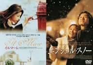 韓国ツインパック2 イルマーレ/エンジェル・スノー [DVD]