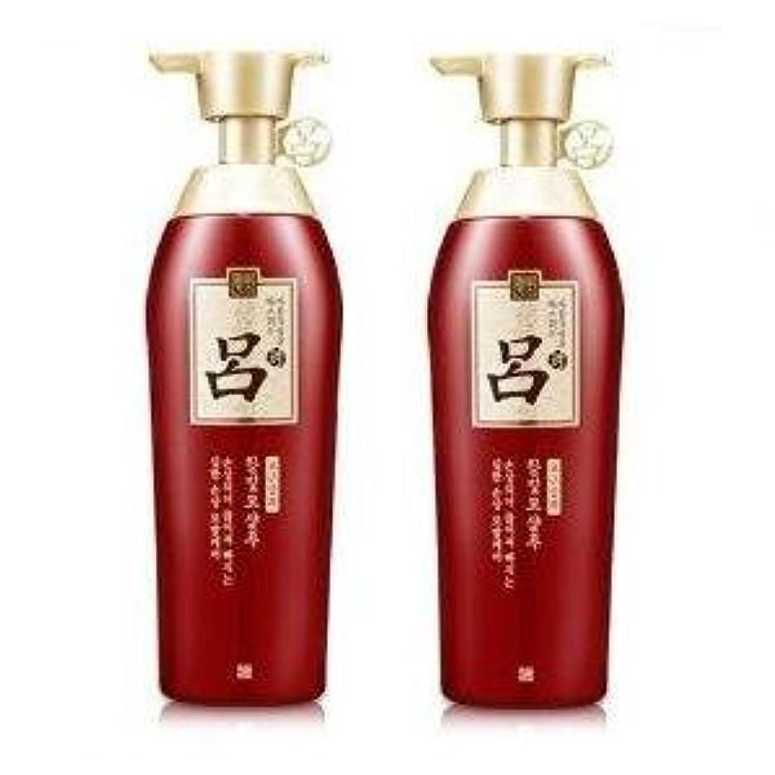 クアッガ湿気の多い縮約呂(リョ) [黒生潤気] 含光毛(ハンビッモ) 赤 シャンプー 2本[海外直送品]