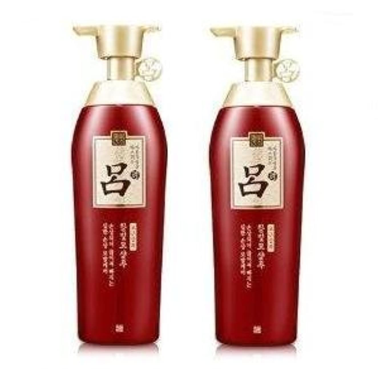 呂(リョ) [黒生潤気] 含光毛(ハンビッモ) 赤 シャンプー 2本[海外直送品]