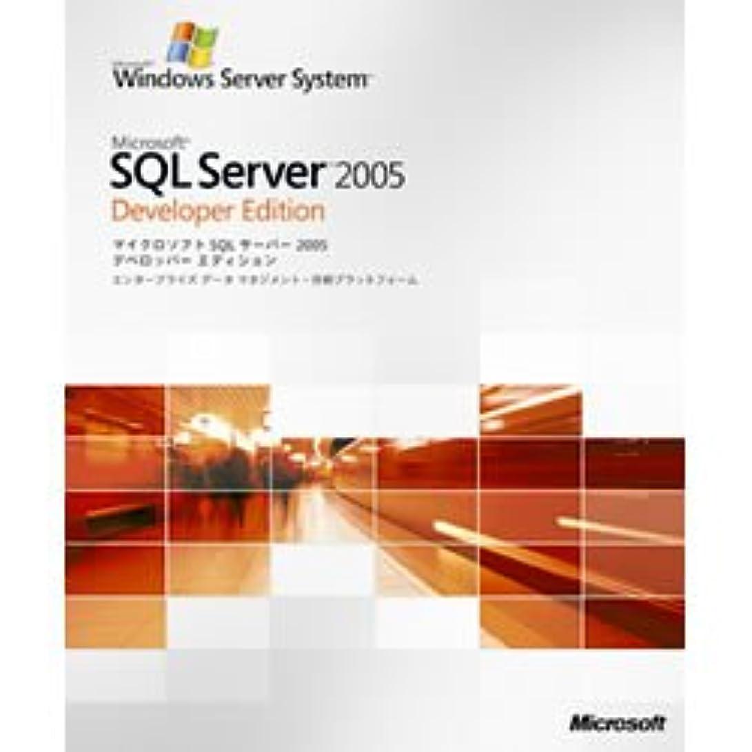 前者ストレンジャーメドレーMicrosoft SQL Server 2005 Developer Edition 日本語版