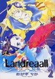 Landreaall 2 (IDコミックス ZERO-SUMコミックス)の詳細を見る
