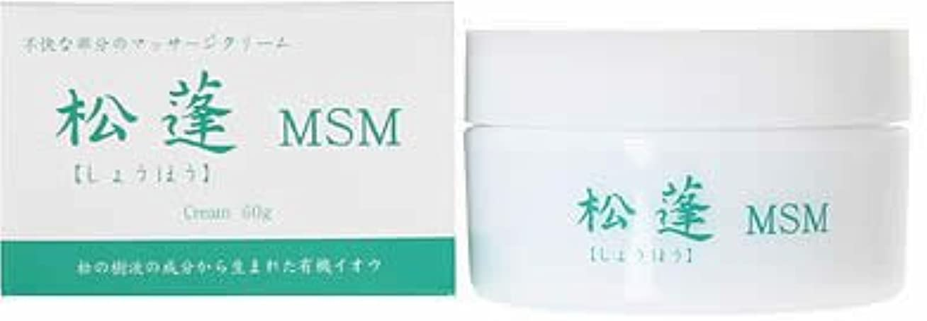 子孫面松蓬MSM 60g