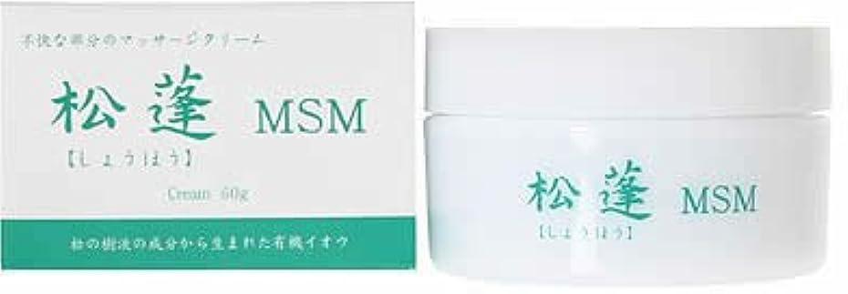オフ因子因子松蓬MSM 60g