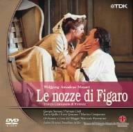 モーツァルト 歌劇《フィガロの結婚》 フィレンツェ歌劇場 2003年 [DVD]