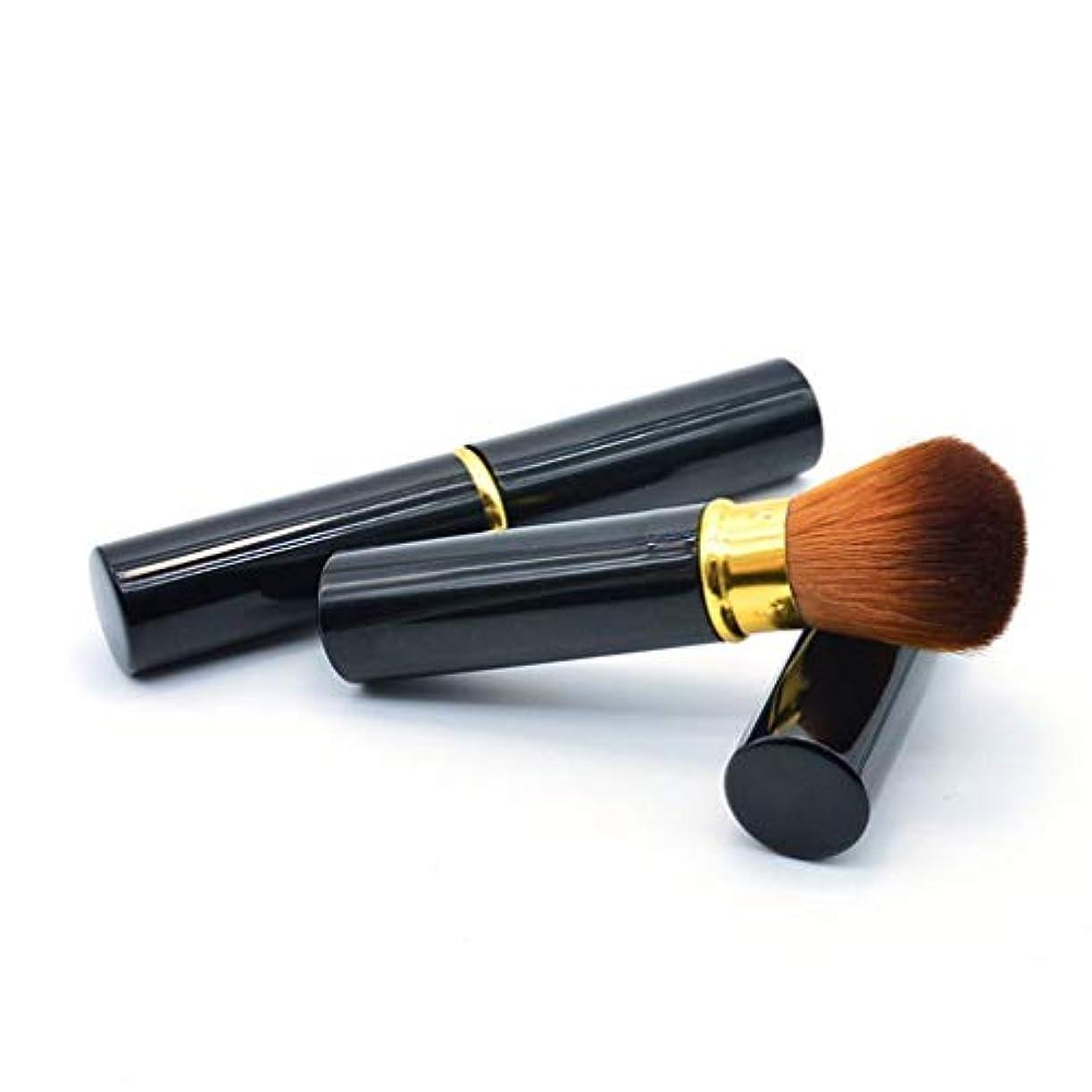 準備する阻害するレンダリングメイクアップブラシファンデーションメイクアップリキッド、クリーム、または完璧なパウダー化粧品 - バフ、点描、コンシーラー - 上質な合成稠密剛毛