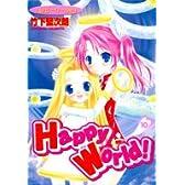 Happy world! 10 (ヤングジャンプコミックス)