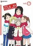 苺ましまろ 6 [DVD]
