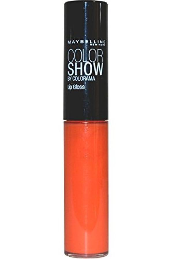 不完全キモいズームインするMaybelline Color Show Lip Gloss Lippenstift Tropic Tangerine 385