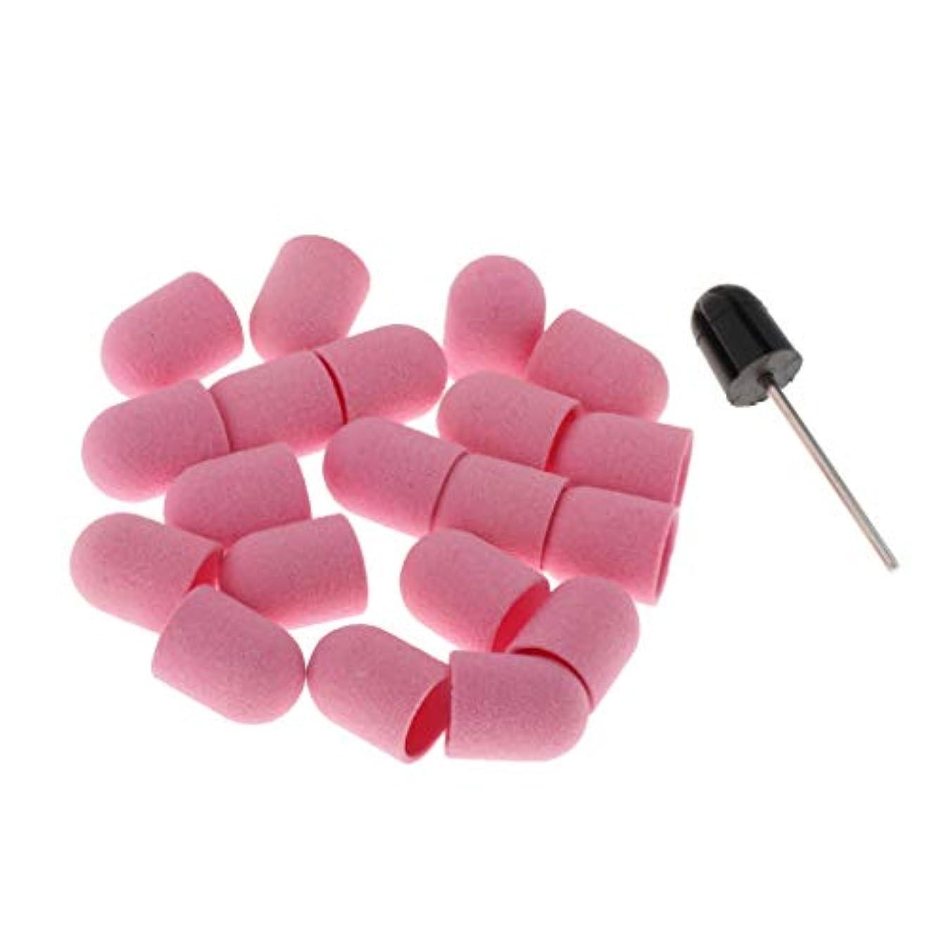 盗賊どういたしまして辞書CUTICATE ネイルアートツール ネイルドリルビット 研磨ビット 爪磨き ネイルサンディングキャップ付き 約21点 全5色 - ピンク
