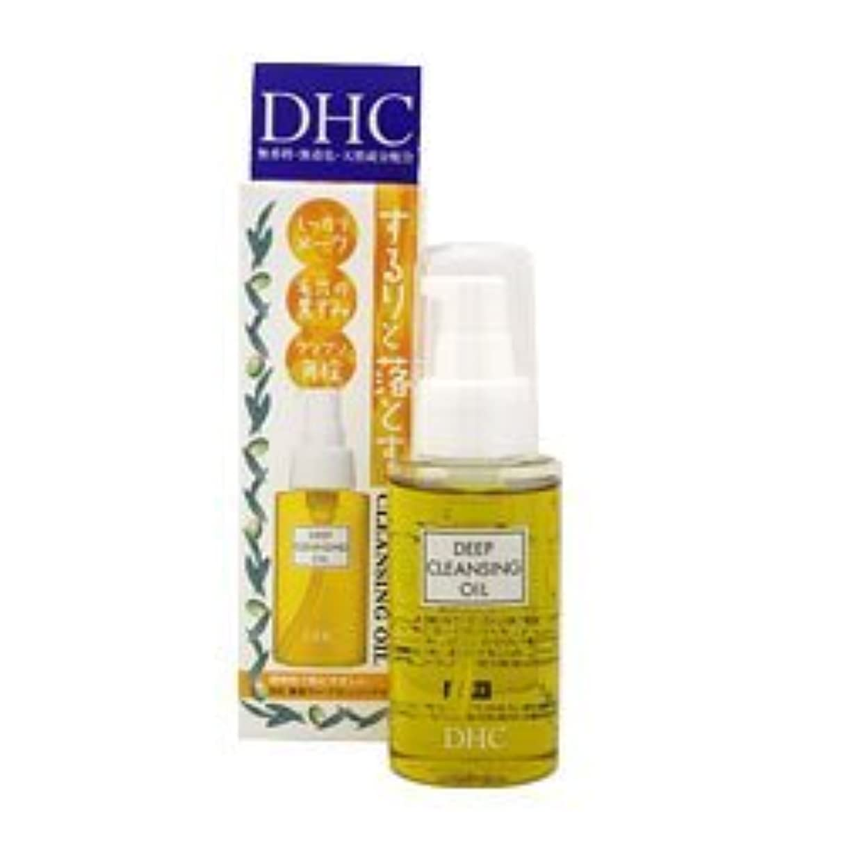 バリケード討論期限【DHC】DHC 薬用ディープクレンジングオイル(SS) 70ml ×20個セット