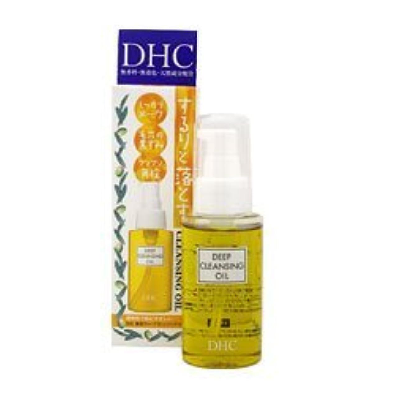 ワット良心激しい【DHC】DHC 薬用ディープクレンジングオイル(SS) 70ml ×20個セット