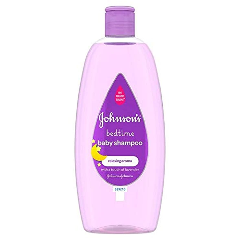 対差し引く血まみれ[Johnson's ] ジョンソンのベビー就寝時のシャンプー500ミリリットル - Johnson's Baby Bedtime Shampoo 500ml [並行輸入品]