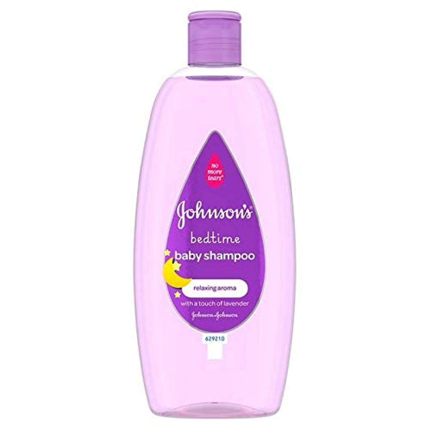 マザーランドピカソ肥沃な[Johnson's ] ジョンソンのベビー就寝時のシャンプー500ミリリットル - Johnson's Baby Bedtime Shampoo 500ml [並行輸入品]