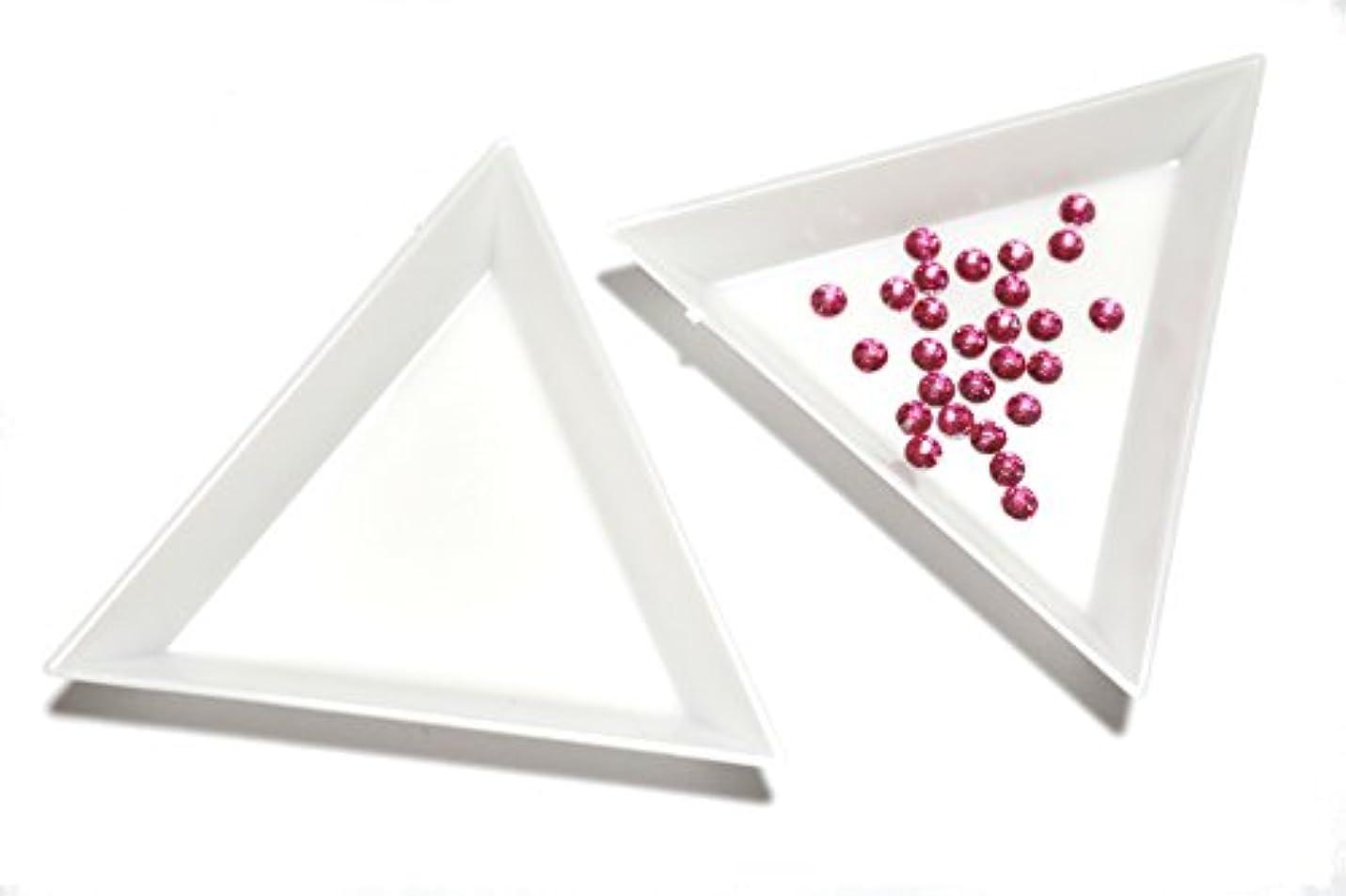 可聴革命労働【jewel】三角トレイ 三個セット ラインストーン ビーズ 白 ネイル デコ用品