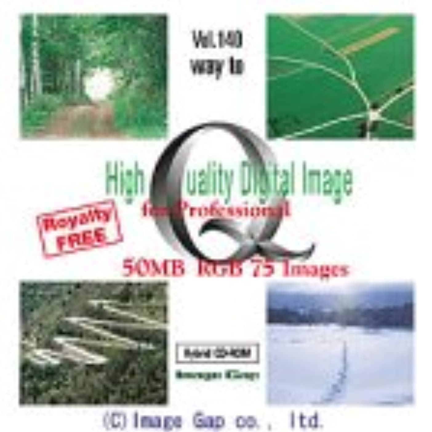 落胆する誇張する彼のHigh Quality Digital Image Road to