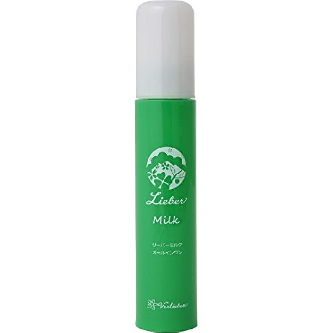 原始的なヒューム広告主リーバーミルク(Lieber Milk)プロテオグリカン、エラグ酸配合オールインワン