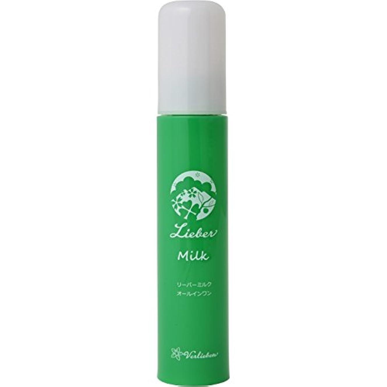 中絶美容師軽リーバーミルク(Lieber Milk)プロテオグリカン、エラグ酸配合オールインワン