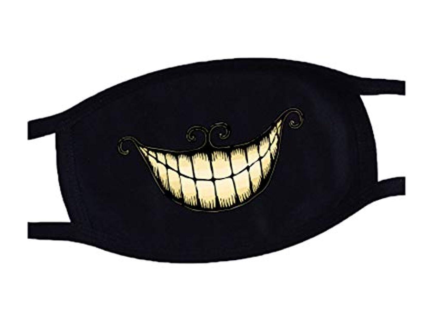 夫ヘロイン静けさクールマウスマスク、コットンレイブマフルマスクアンチダストマスク - T5