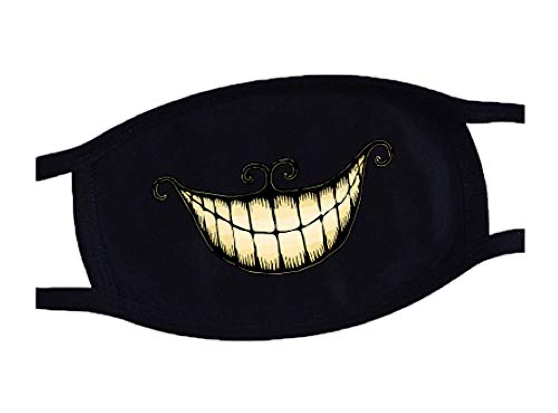 タービン高潔な箱クールマウスマスク、コットンレイブマフルマスクアンチダストマスク - T5