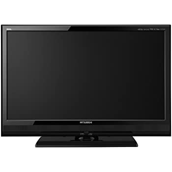 MITSUBISHI 32V型 デジタルハイビジョン 液晶 テレビ  LCD-32MR2 地上・BS・110度CS ブラック