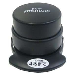サンスター文具 ペーパーステッチロックタワー ブラック s4766202