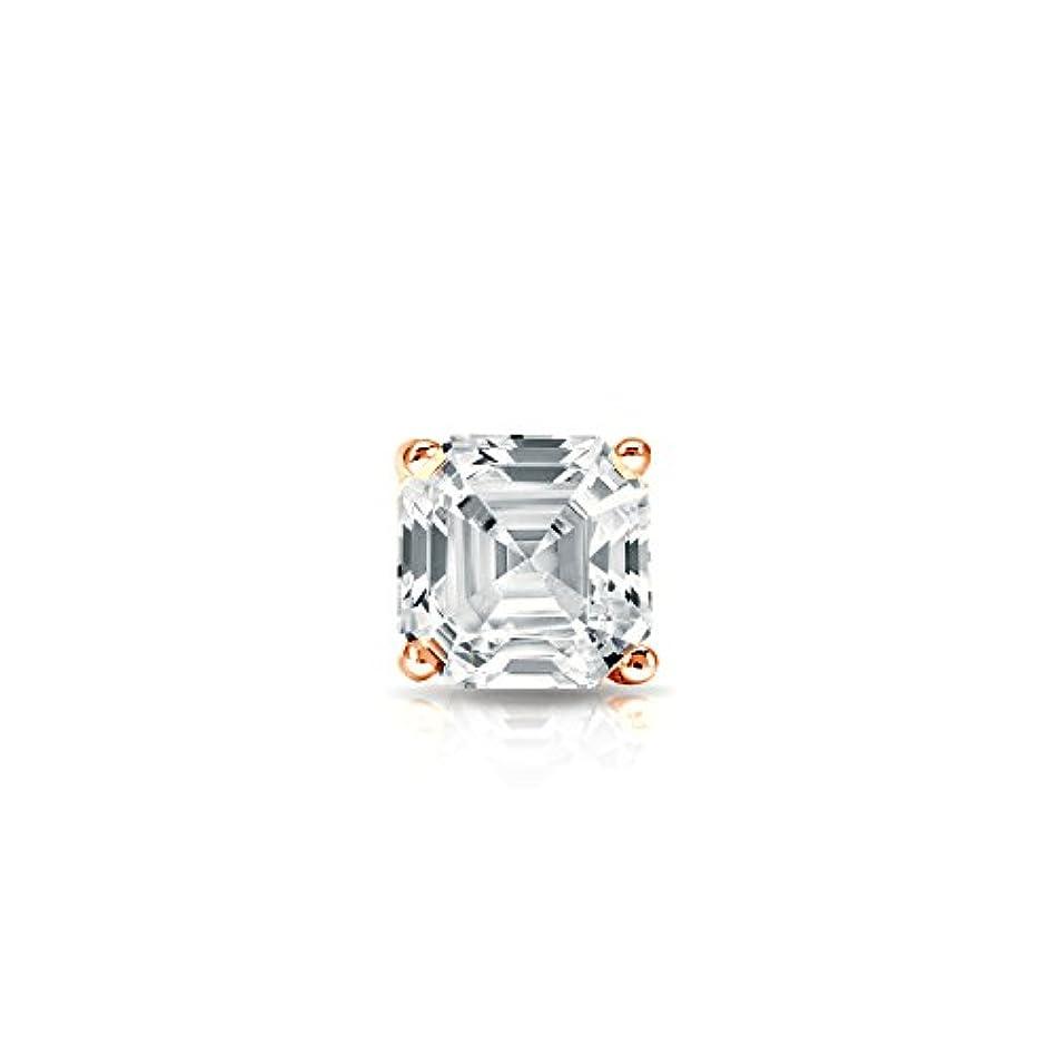 足枷さまよう噂14 Kゴールド4プロングMartini Asscherダイヤモンドシングルスタッドイヤリング( 1 / 4 – 1 CT、ホワイト、si2 ) securelockbackdisc