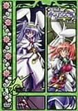 鍵姫物語 永久アリス輪舞曲 Vol.2 [DVD]