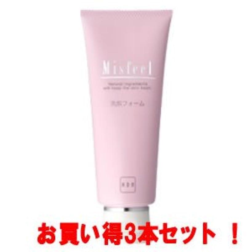 革新リマ苦(アサバ化粧品)ミズフィール 洗顔フォーム100g(お買い得3本セット)