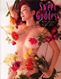 Sweet Goddess―叶美香写真集 DVD付