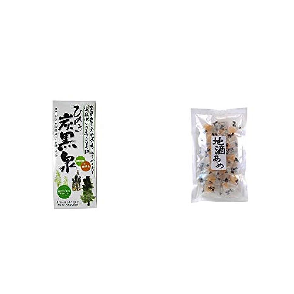 意志経歴花火[2点セット] ひのき炭黒泉 箱入り(75g×3)?地酒あめ(15粒)