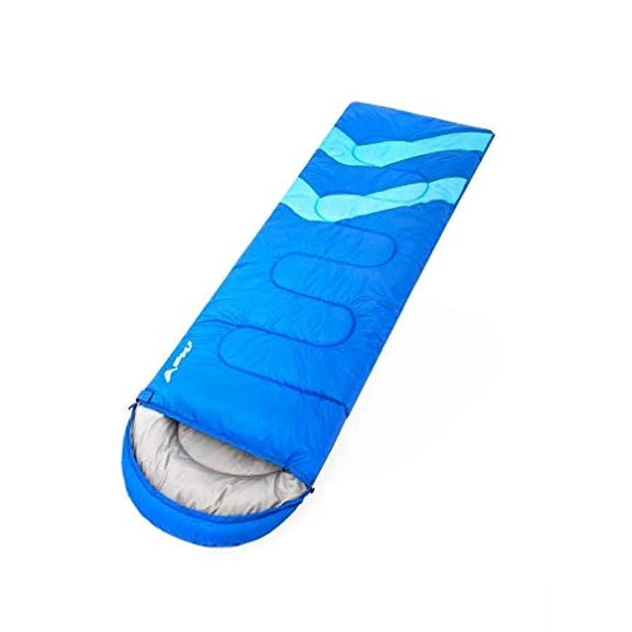 発音するトン書士夏のライトクールな寝袋 - 1.3 kgのキャンプコンパクト防水大人の寝袋 - 旅行バックパックハイキングアウトドアアクティビティ