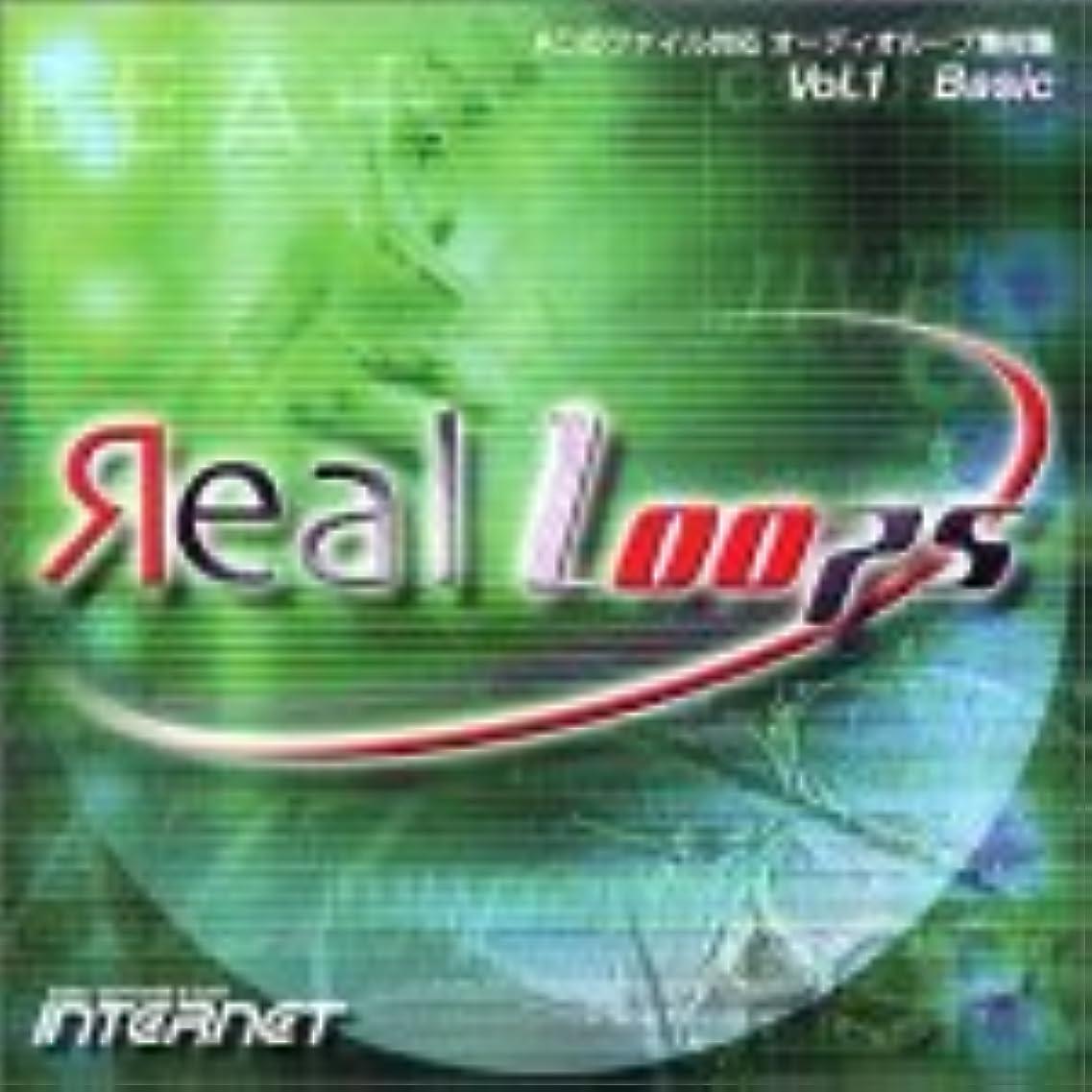 コンパイル原子聞くReal Loops Vol.1 Basic