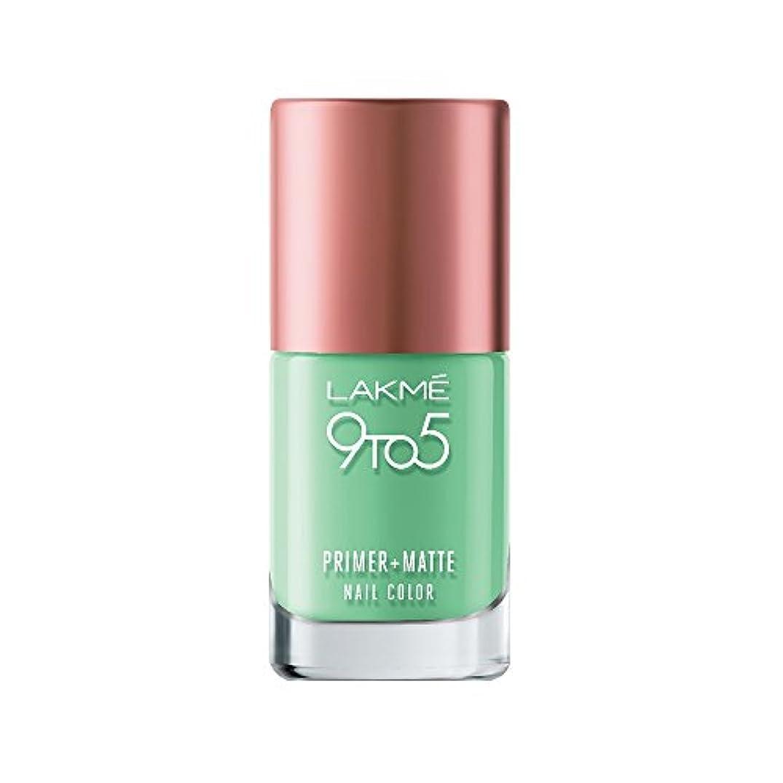 快いミニチュアパンダLakme 9 to 5 Primer and Matte Nail Color, Green, 9ml