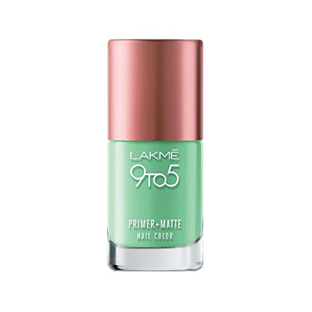 賄賂捨てる囲いLakme 9 to 5 Primer and Matte Nail Color, Green, 9ml