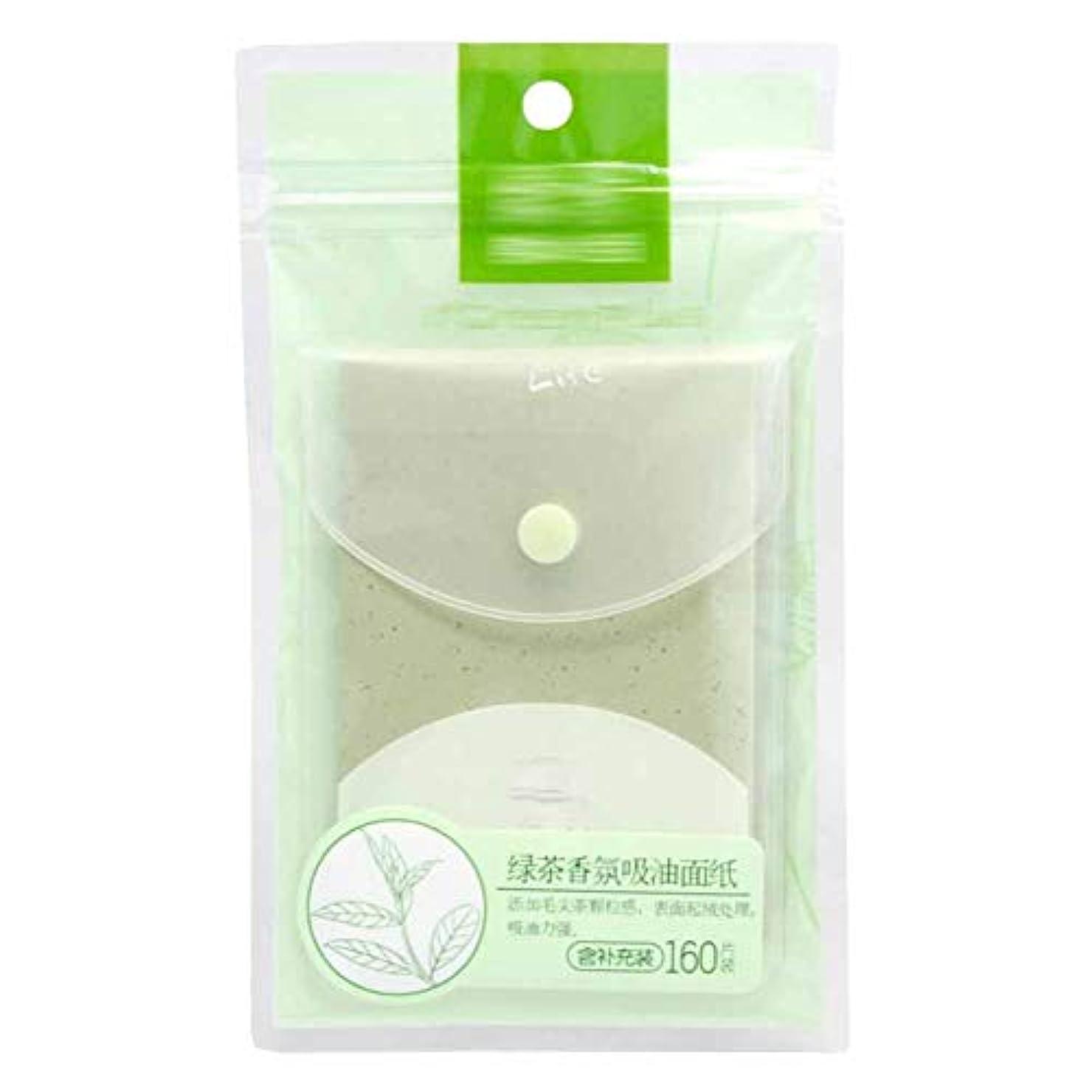 緑茶の携帯用吸油性シート、2パックの合計320シート