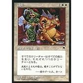 MTG ¥5400円お買い上げ毎にパックプレゼント中! 白(TMP)謙虚(JPN)