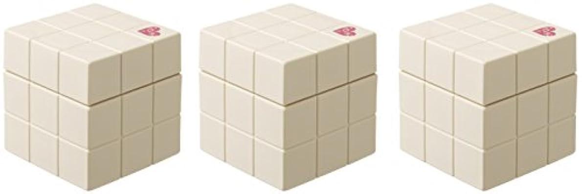 独裁者扇動できれば【X3個セット】 アリミノ ピース プロデザインシリーズ グロスワックス ホワイト 80g