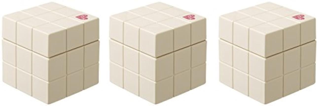 トラブル染色腐った【X3個セット】 アリミノ ピース プロデザインシリーズ グロスワックス ホワイト 80g