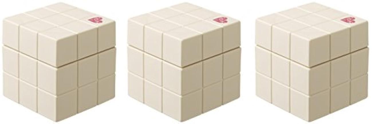 外部レンジ犬【X3個セット】 アリミノ ピース プロデザインシリーズ グロスワックス ホワイト 80g