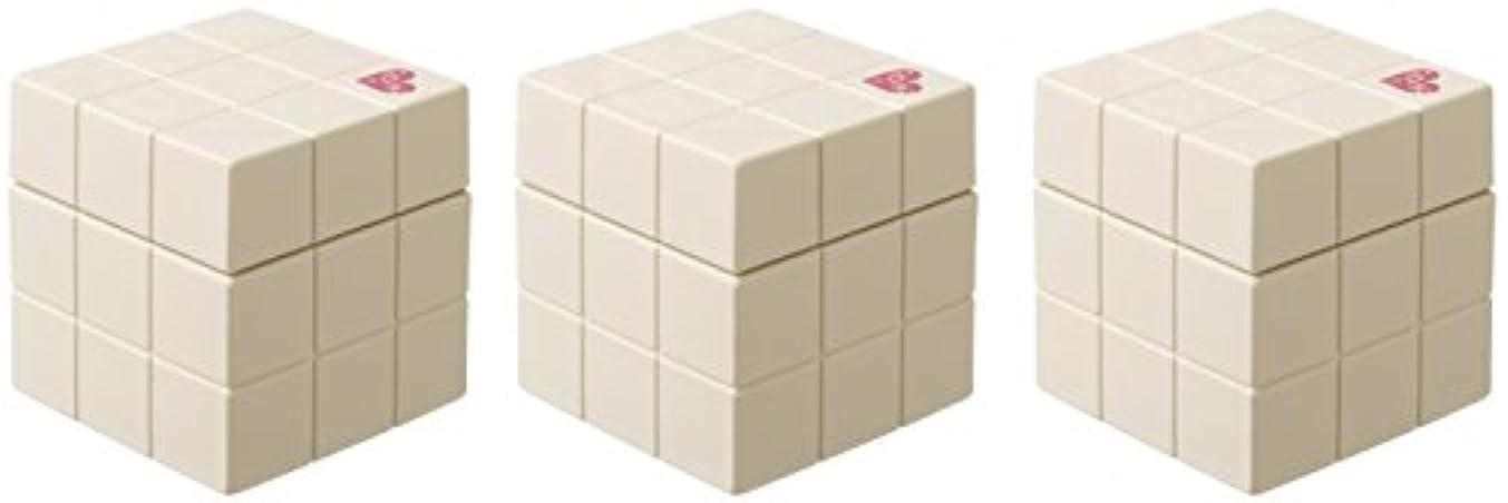 コーナー従事するバケツ【X3個セット】 アリミノ ピース プロデザインシリーズ グロスワックス ホワイト 80g