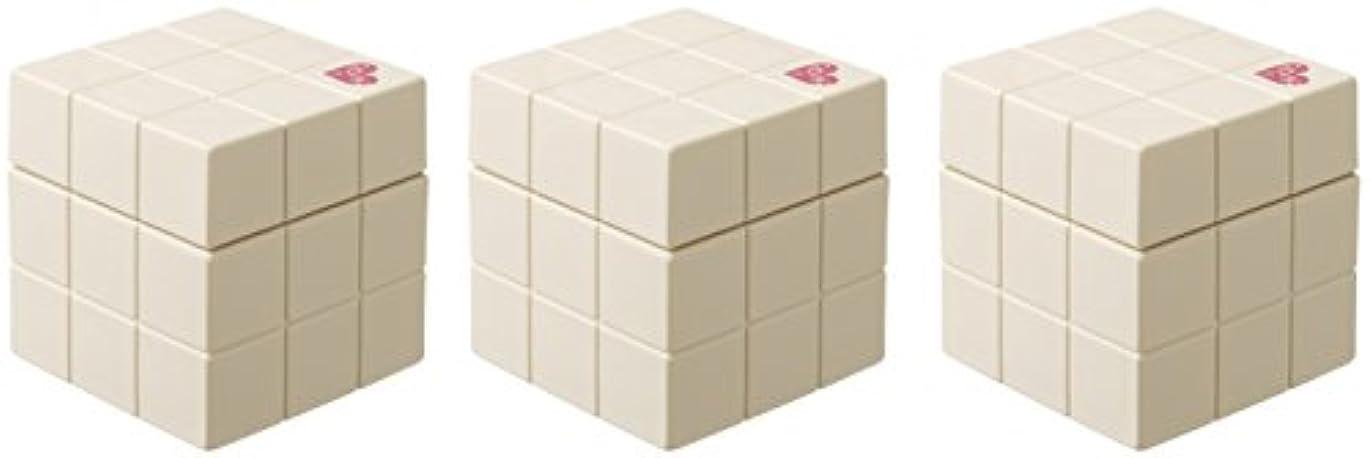 リーダーシップブランチ休憩する【X3個セット】 アリミノ ピース プロデザインシリーズ グロスワックス ホワイト 80g