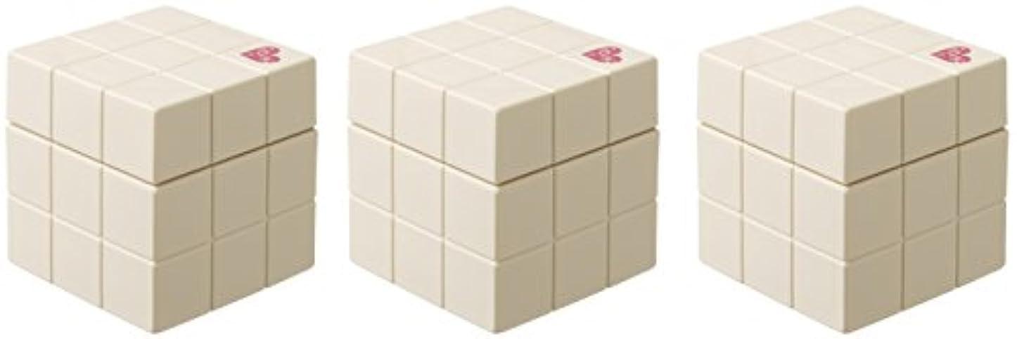 動悪質な矩形【X3個セット】 アリミノ ピース プロデザインシリーズ グロスワックス ホワイト 80g