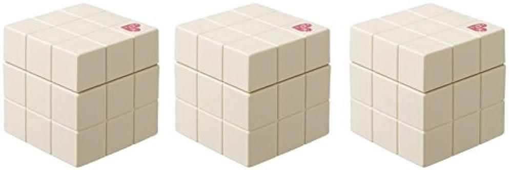 怒るレッドデートシロクマ【X3個セット】 アリミノ ピース プロデザインシリーズ グロスワックス ホワイト 80g