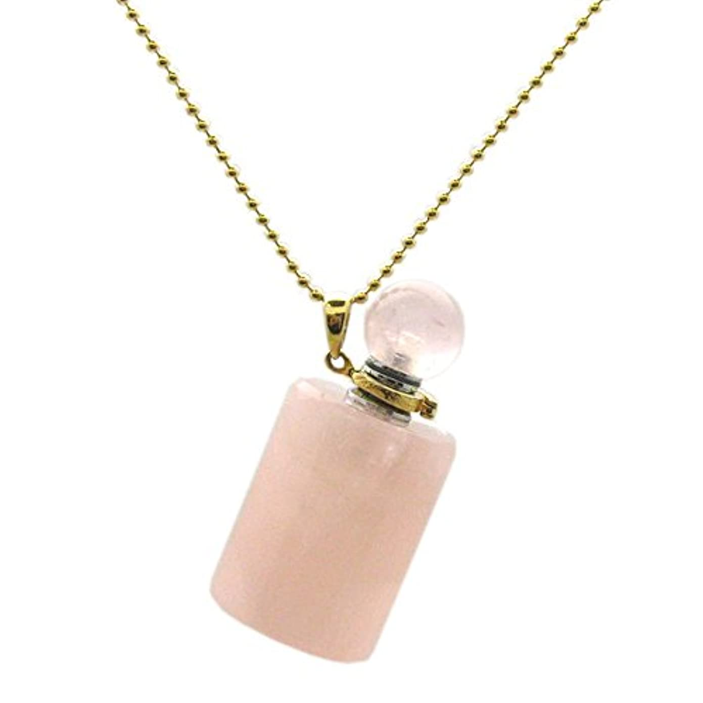 ケニアより判決ケイトAvenue Gold over Sterling Silver Gemstone Aromatherapy Essential Oil Diffuserネックレス、香水とMosquito Repellentネックレス...